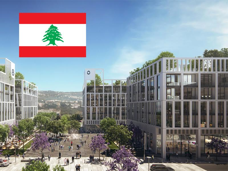 Beirut Emerging Technology Industrial and Research Center (BETZ)